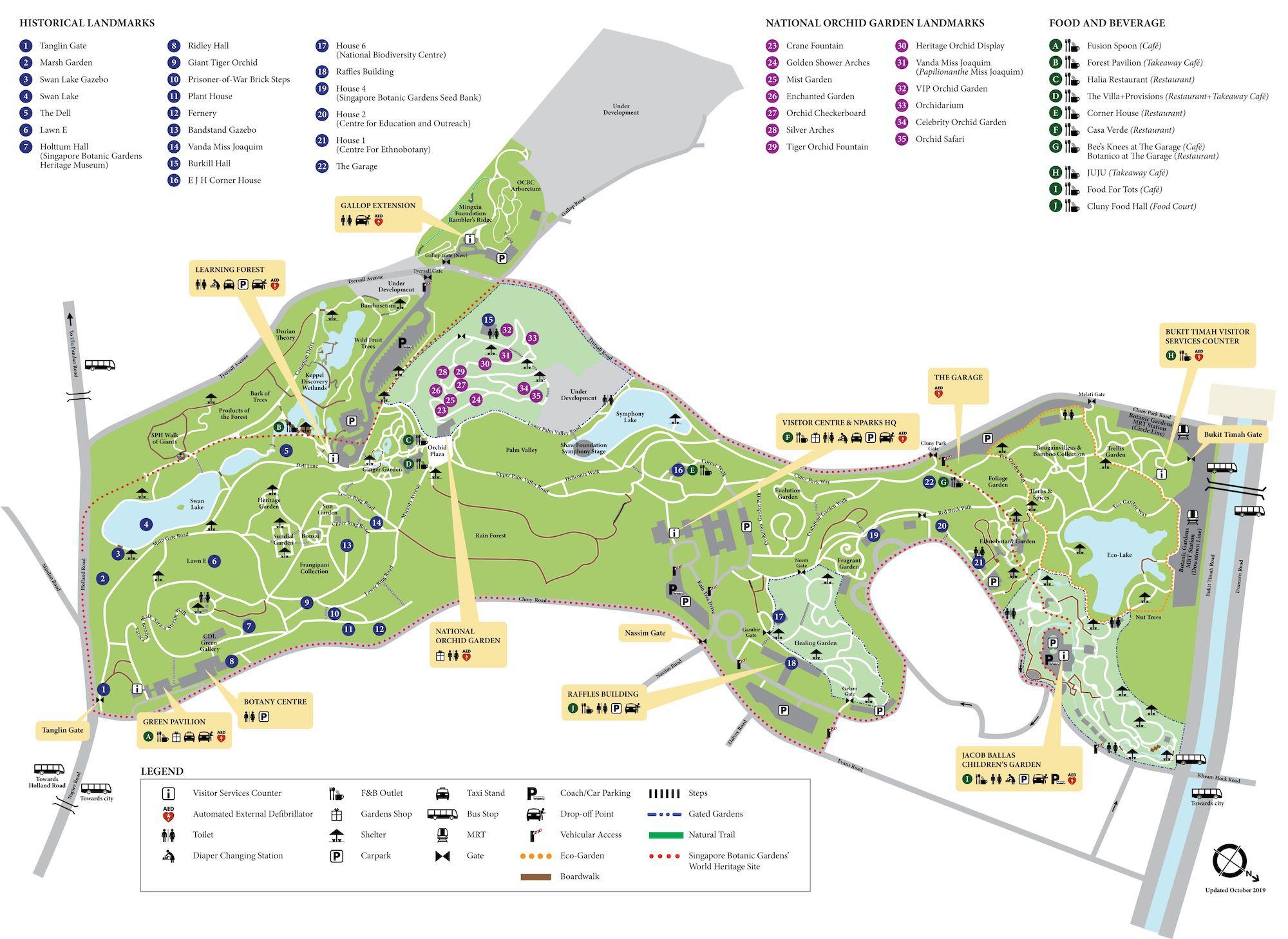 Hyll on Holland - Singapore Botanic Gardens